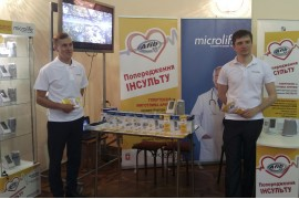 Microlife at the All-Ukrainian scientific-practical conference on family medicine